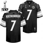Cheap On Field Nfl Jerseys Decided To Skip Junes Minicamp In Hopes